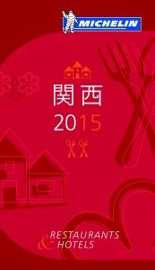 2015MGK_HY01_19_giji_CS6.indd