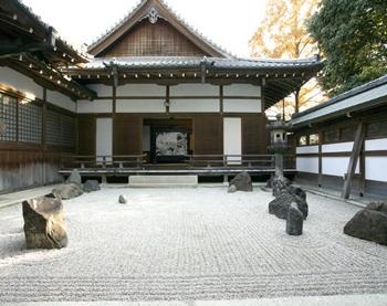iwashimizuhachimangu