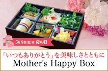 Mother's Happy Box